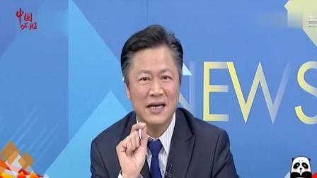 台湾教授和儿子讨论申办大陆居住证, 一个问题把他们难住了