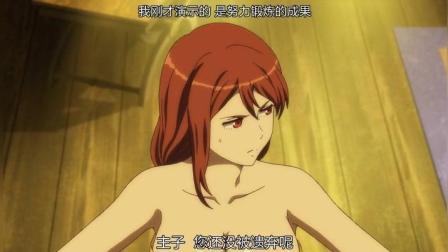 魔王勇者04上;魔王身材这么棒女仆竟然说她太胖了所以勇者才离开的