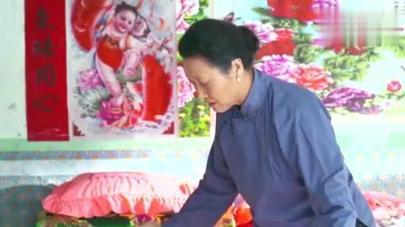 俺娘田小草: 婆婆看新儿媳有没有落红, 结果被儿媳发现了