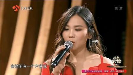 蔡健雅这首歌是专门为陈奕迅写的, 却惨遭退歌, 自己演唱火遍全国