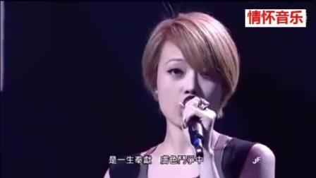 谢霆锋、陈奕迅、孙楠、谭咏麟、林忆莲、容祖儿等十几位歌手唱beyond的《光辉岁月》