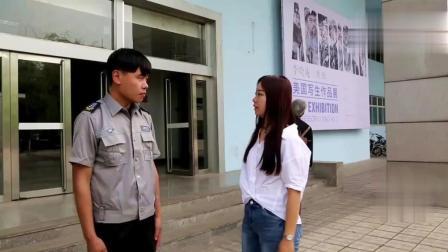 美女遇到老同学在做保安, 就嘲笑了他, 结局好尴尬