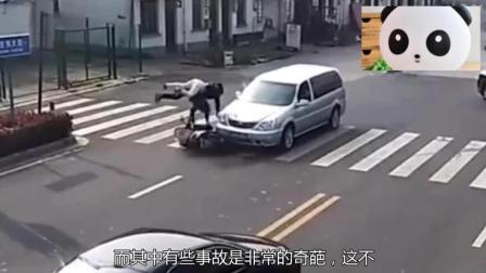 男子闯红灯被撞后, 三轮车突然发狂反复碾压车主