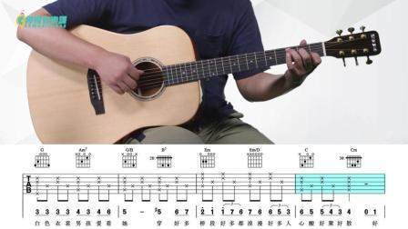 【柠檬音乐课】吉他弹唱教学《慢慢喜欢你》