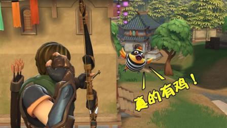 王者荣耀吃鸡不够劲? 试试魔幻大逃杀游戏, 能造武器能骑马!