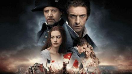 《悲惨世界》: 一部浑然天成的电影史诗, 最后一幕令人动容!