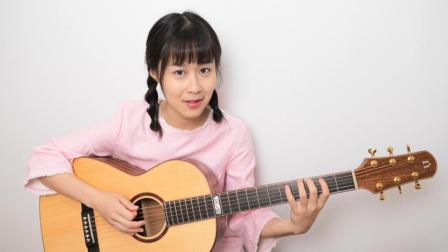 陪你练琴 第50天 南音吉他小屋 吉他基础入门教学教程