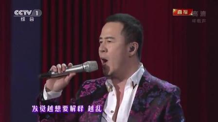 杨坤郭采洁《答案》在春晚上演唱以后便火了