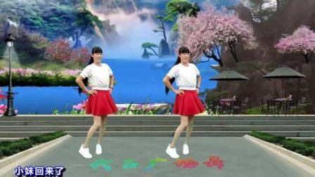代玉广场舞《情人桥》恰恰舞风格。歌曲好听舞步欢快, 附分解