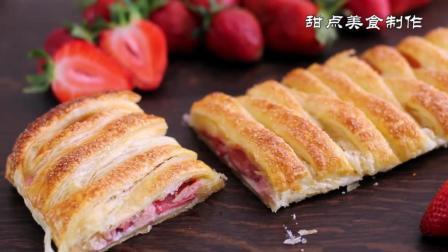 美味食谱, 网红款草莓奶酪面包制作, 原来做一款网红面包这么简单