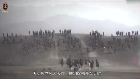揭秘: 中国历史最诡异的剑, 能呼风唤雨, 竟能消