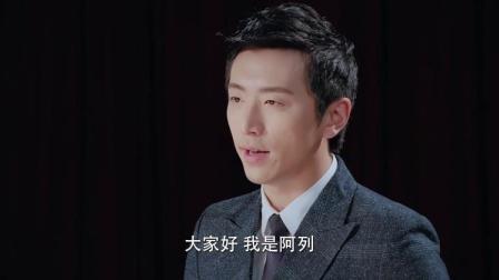 男子应聘老师用英语自我介绍,结果面试官不吃这一套:请说普通话