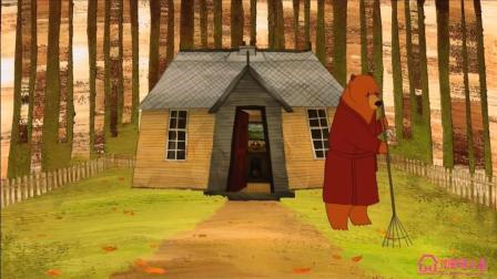 隐居森林的孤独熊大叔