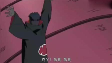 火影忍者: 带土和三尾的战斗, 旁边的啊飞还是那