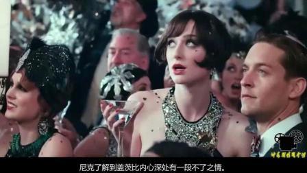 影视资讯: 不放手的执念就是一场幻灭, 小李子这部电影颜值在线!