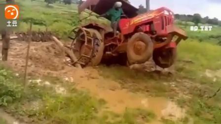 印度牛人开拖拉机, 简直就是在开挂, 隔着屏幕都