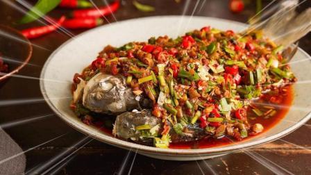 美食台 | 鲫鱼的新奇烧法, 又怪又鲜美!