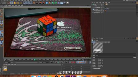 《光影动画第15期》这才是光影动画物体描边最简单的制作方式