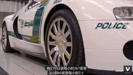 这种警车也只有土豪国家用得起