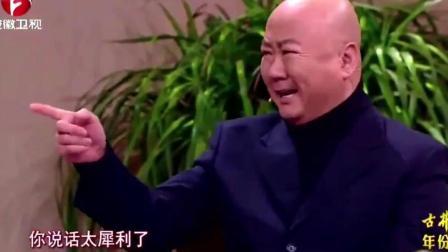 郭冬临搞笑小品《女记者上门》, 记者: 这么多年