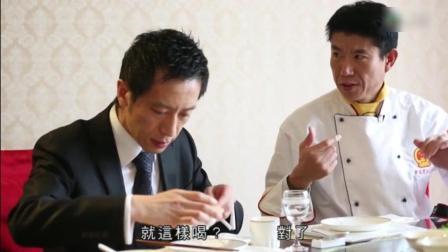 中国天津宁河特色美食, 河蟹面