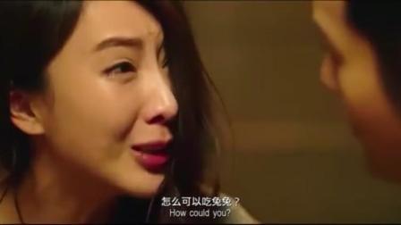 龚志强:你哭什么?蓓蓓:怎么可以吃兔兔!兔兔那么可爱