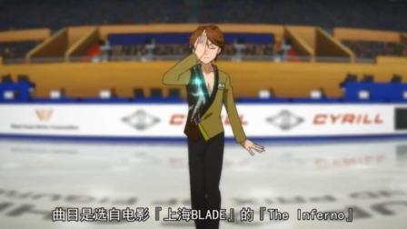 """中国选手季光虹,花样滑冰比赛,演绎精彩绝伦的冰上""""上海滩"""""""