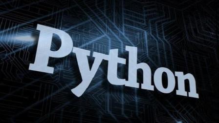 Python学习,通过算法学习python的加密解密过程