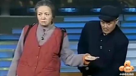赵本山 宋丹丹小品钟点工要不再唠十块钱的吧