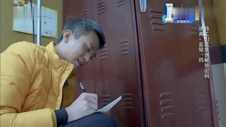 邓超给学生签名, 竟发生了不会写字的糗事, 真是丢人丢大了!