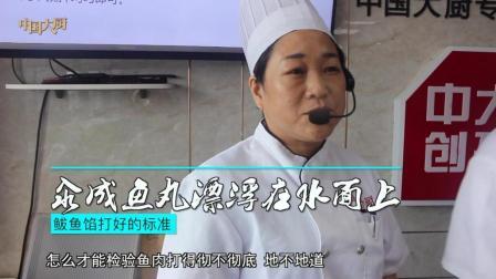 最新流行爆品--国画水饺的做法