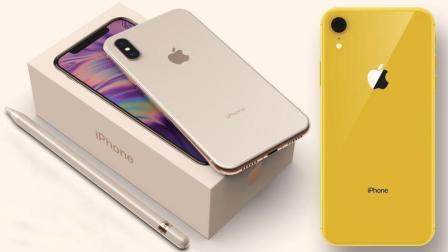 iPhone 9 预售界面曝光: 橙色和蓝色新配色坐实!