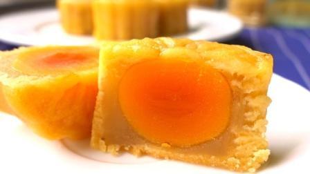 月饼太贵买不起? 教你做低甜度的蛋黄白莲蓉月饼, 过节送礼有面子