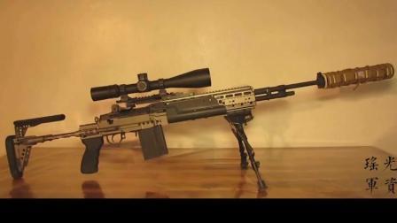绝地中的MK14步枪, 在现实原来是这样的!