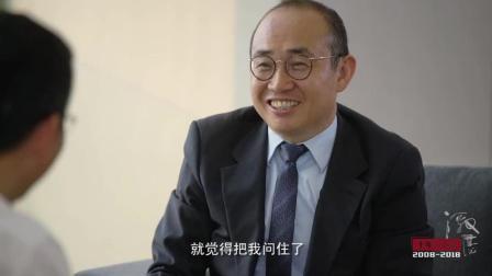 吴晓波频道: 《十年二十人》之潘石屹