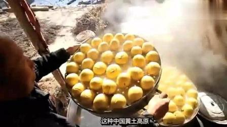 舌尖上的中国: 西北农家特色美食糜子馍