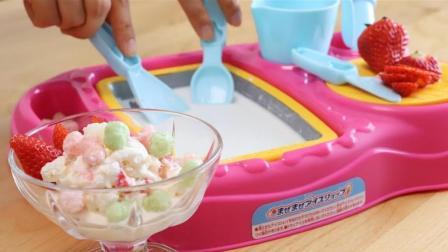 食玩, 新型迷你厨具! 冰淇淋制造, 恨不得把屏幕吃了!