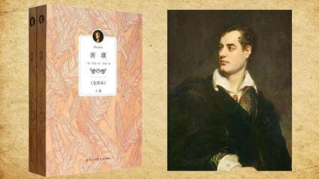 8分钟看完拜伦名作《唐璜》一个美少年的奇妙之旅, 果真是长得太帅容易遭惹是非