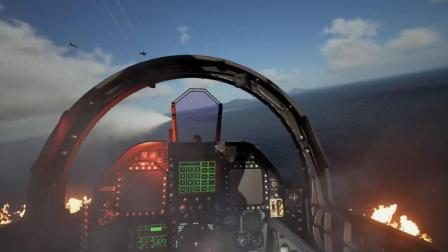 「ACE_COMBAT(TM)_7__SKIES_UNKNOWN」 VR MODE TRAILER