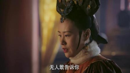 如懿传: 皇帝: 有件事无人敢告诉你, 只能哀家来了