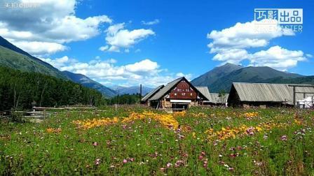 大美新疆-禾木河禾木村自然风光