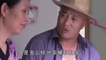 乡村爱情圆舞曲平时太抠的赵四捐款两万, 连自己