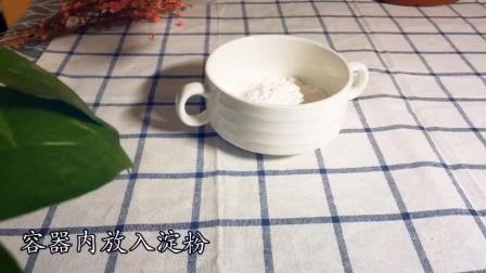 #美食##甜点#椰蓉抹茶牛奶小方, 做法跟牛奶小方几乎一样, 只
