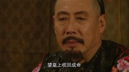 雍正王朝: 八爷党造反康熙不仅没有没问罪, 还升格了雍正母亲地位