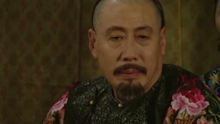 雍正王朝 康熙这段话已经表明乾隆以后就是皇帝