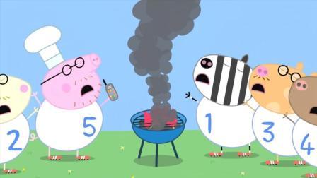 小麦英语课堂 小猪佩奇 猪爸爸和朋友们一起烧烤 不小心着火了 简笔画