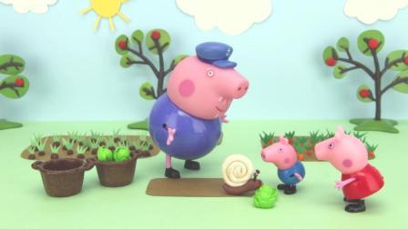 小猪佩奇乔治去爷爷家游玩