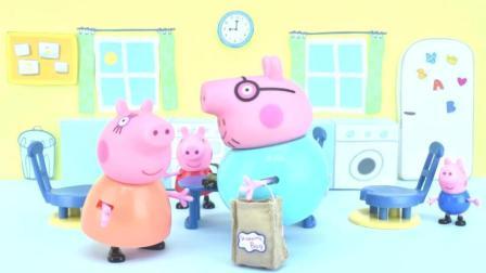 小猪佩奇一家去购物