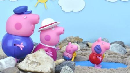 小猪佩奇一家去海滩探险