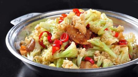花菜怎么做才好吃? 刘嫂教你一个饭店的做法, 简单入味超下饭!